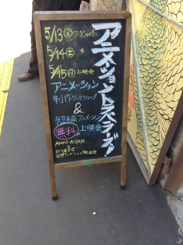 ワークショップ1日目!